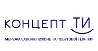 КОНЦЕПТ ТИ